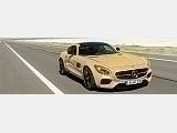 Продам автомобіль Mercedes-Benz AMG GT фото