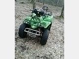 Keeway ATV 250 фото