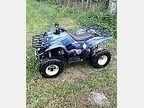 Keeway ATV 250сс фото