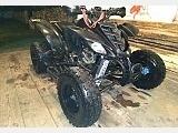 Yamaha Raptor 660 фото