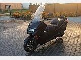 Honda Forza фото