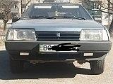 Продам автомобіль ВАЗ 21093 Самара фото