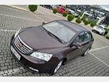 Продам автомобіль Geely Emgrand фото