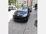 Продам автомобіль Citroen C3 фото